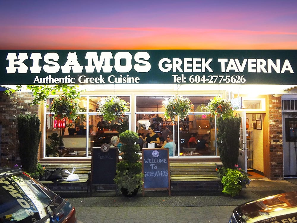 Kisamos Greek Taverna on Best in BC